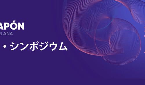 foro-españa-japon-2019-castellon-de-la-plana